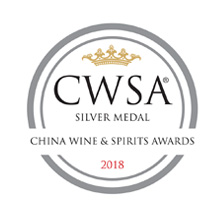 China Wine & Spirits Awards 2018