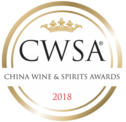 CSWA China Wine & Spirits Awards 2018