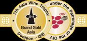 Asia Wine Trophy 2019